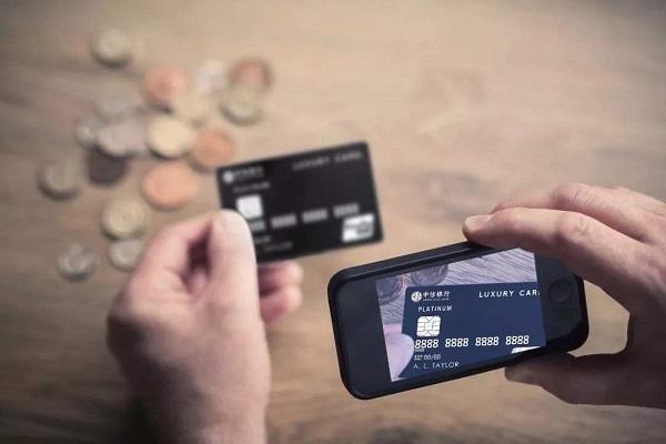 信用卡套现风险大吗?一不小心就会产生严重后果!