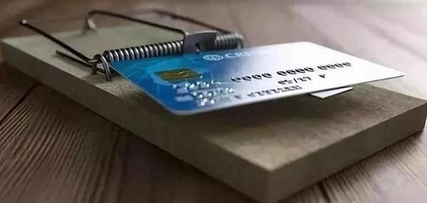 信用卡找人提额靠谱吗?会有哪些后果?