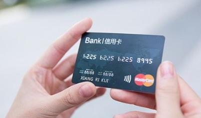 信用卡逾期利息怎么算,信用卡逾期违约金怎么算