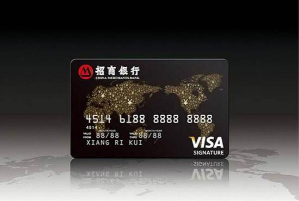 招行信用卡还款方式有哪些?招行信用卡还款后多久恢复取现额度?