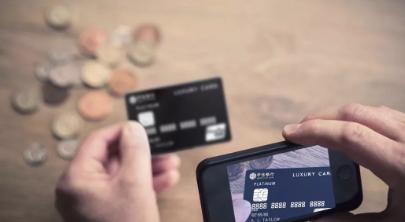 兴业银行信用卡风控警告短信怎么办?