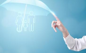 人身保险合同如何具有有效性?