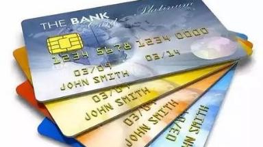 最新信用卡骗局请注意