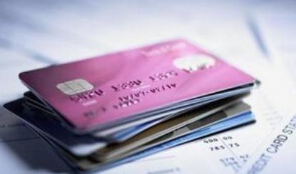 信用卡预借现金额度是什么意思