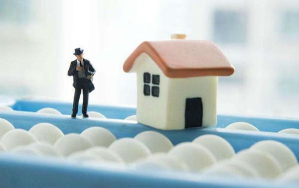 房贷年限可以更改吗?房贷年限长好还是短好?
