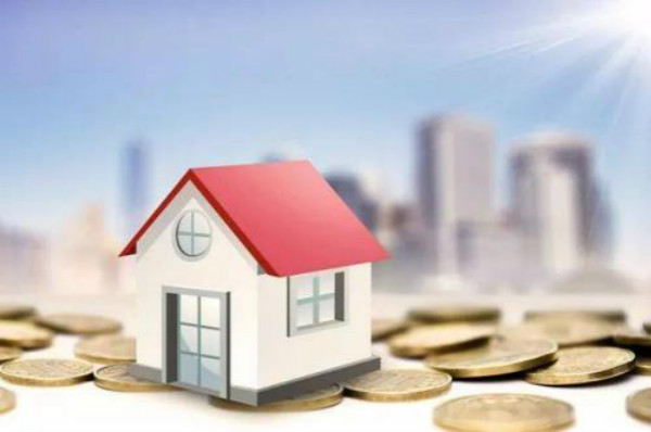 房抵贷利息一般是多少?房抵贷哪个银行好?