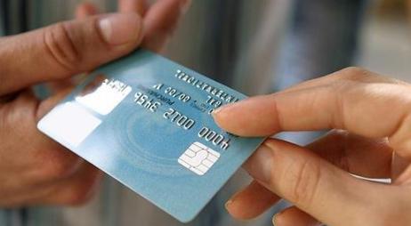 交通银行信用卡年费是多少?交通信用卡取现金手续费多少?