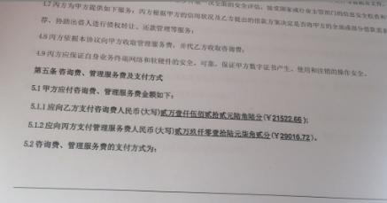 宜信普惠公司借款收取高额服务费