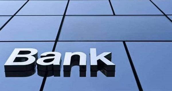 如何成功申请银行贷款?申请个人贷款这些条件要知道!