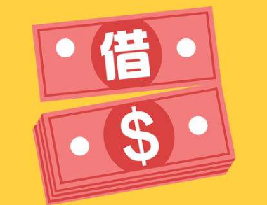 花薪网贷合法吗?花薪贷是正规网贷吗?