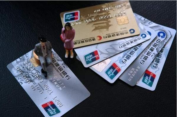 网上申请信用卡更容易通过吗?网申信用卡小技巧get一下!