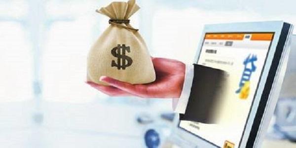 信用飞贷款怎么样?会上征信吗?