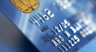 信用卡临时额度申请为什么会被拒?