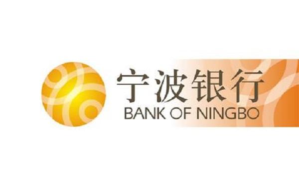 宁波银行腾讯微加信用卡最近非常好下卡!值得跟风办理吗?