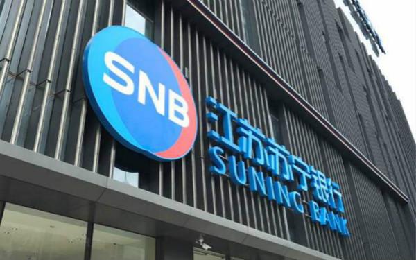 苏宁银行微商贷是什么?苏宁银行微商贷好申请吗?