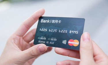 交通银行信用卡激活必须去网点吗 ?