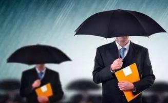 保险中介人是什么概念?保险中介人一般分为哪些类别?