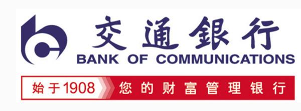 交通银行的好商贷好申请吗?这些申请步骤一个都不能少!