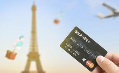 信用卡全额还款什么时候才能用?