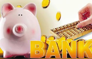 邮政银行利定期利息是多少?邮政银行利定期5万三年利息是多少?