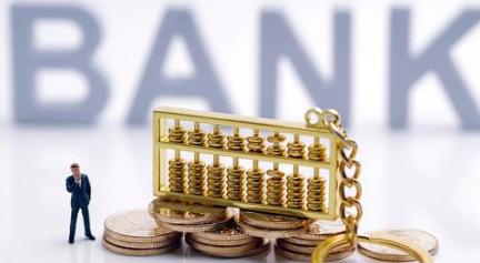 银行理财的技巧有哪些?