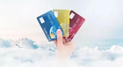 信用卡注销常见的方式