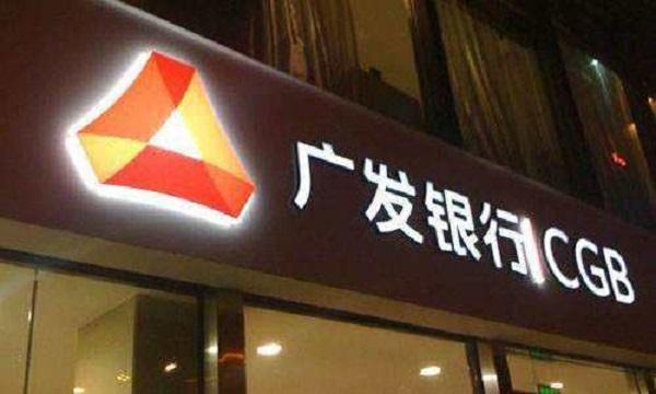 广发银行智汇信用卡年费多少?有哪些权益呢?