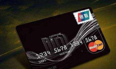 信用卡年费不交可以注销吗?