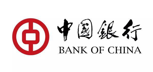 中国银行工薪贷的利率是多少?被拒原来是这些因素造成的!
