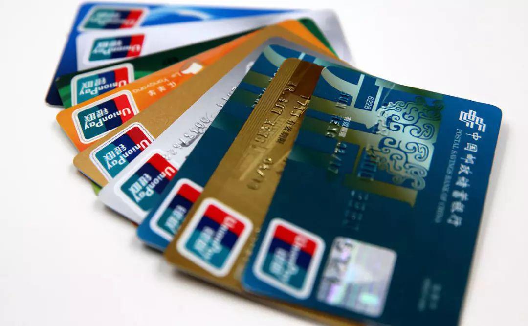 """信用卡""""降额""""是谁的锅?银行风控全面趋严"""