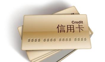 信用卡逾期会催收吗?信用卡逾期会被辞退吗?