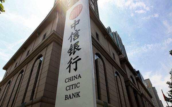 中信银行两款联名卡即将停止发行!到期换卡或补卡怎么办?
