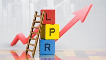 房贷利率转lpr利率是即时生效吗?