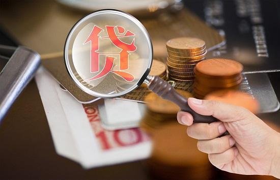 互金和网贷专项整治最新进展:已有近5000家机构退出!