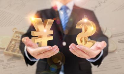 哪些问题容易导致银行贷款被拒?