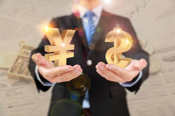华融湘江银行华融闪贷额度是多少?华融湘江银行华融闪贷怎么申请?