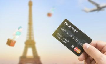交通银行信用卡不还款会怎么样?