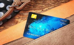 信用卡怎么用会有利息?信用卡利息怎么计算?