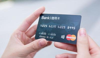 信用卡逾期被注销如何还款?信用卡逾期注意这些事项