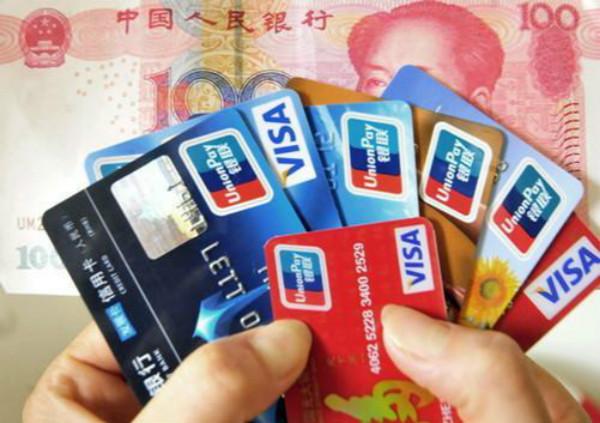 信用卡支付方式有哪些?为什么支付宝不能用信用卡支付方式?