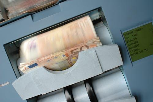 望周知!申请光大银行白领易贷要满足这些条件!