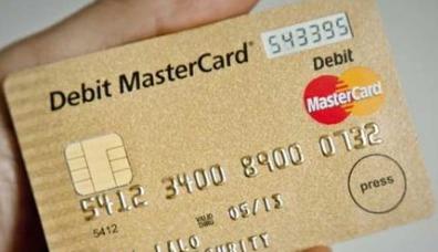 信用卡退款退现金吗?信用卡退款多久到账?
