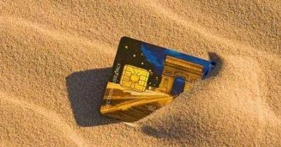 办理一张信用卡有什么好处?