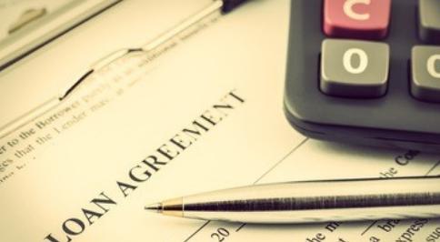什么是微业贷,微业贷申请条件有哪些