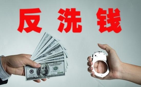 肖飒:央行数字货币的普及会降低我国洗钱犯罪的发案率