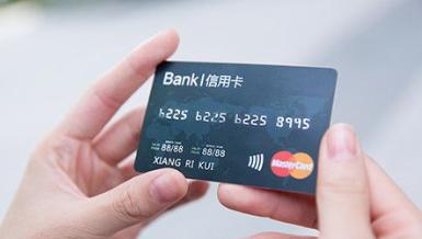 信用卡换卡一定要之前的地点吗?信用卡换卡怎么修改地点?