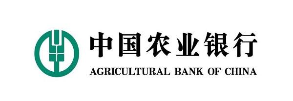 农业银行乐分易贷款怎么样?具体有什么条件?