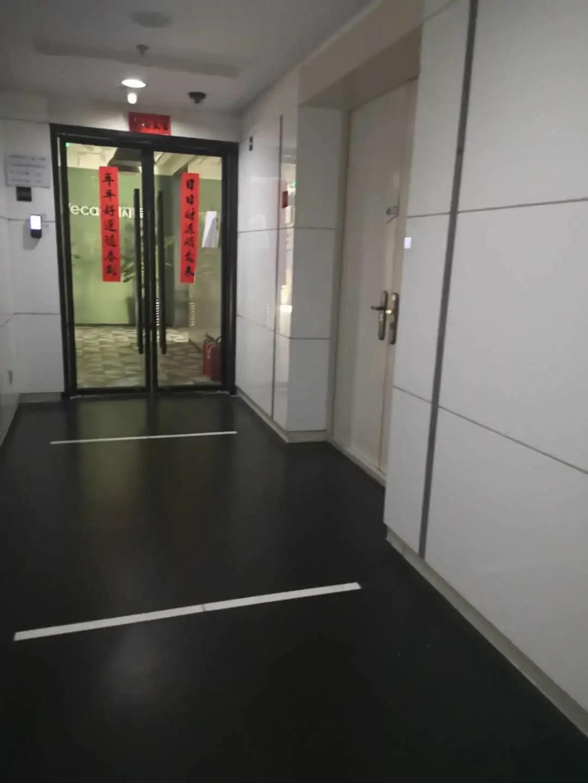 突发!闪银北京总部被警方上门带走10余人