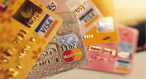 第一次办交行信用卡额度一般多少?申请条件有哪些?
