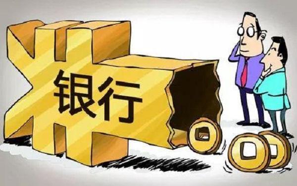 南京e贷有额度怎么借不了啊?主要原因有这些!